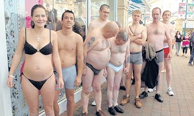 People Walking Around Naked