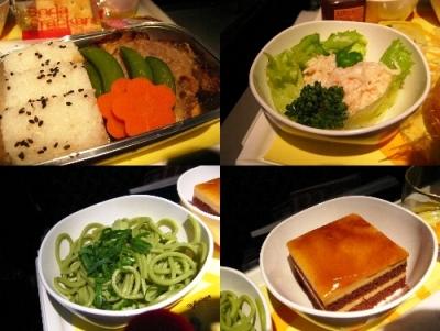 http://thebsreport.files.wordpress.com/2010/06/airline-food.jpg