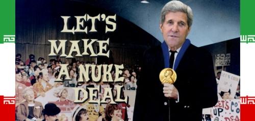 deal-b